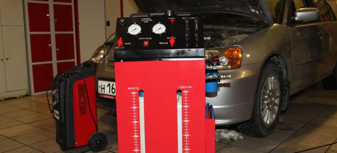Аппаратная замена масла в автоматической коробке