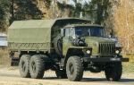 Обзор и ремонт КПП Урал 4320