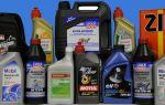 Какое масло нужно залить в коробку передач?