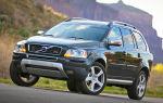 Как заменить масло в АКПП в Volvo?